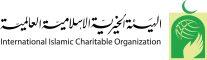 Logo of International Islamic Charitable Organization