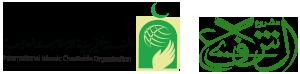 Al-Shafee3 Logo